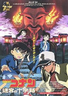名探偵コナン 劇場版 | 第7作 迷宮の十字路 Crossroad in the Ancient Capital | Detective Conan Movies | Hello Anime !