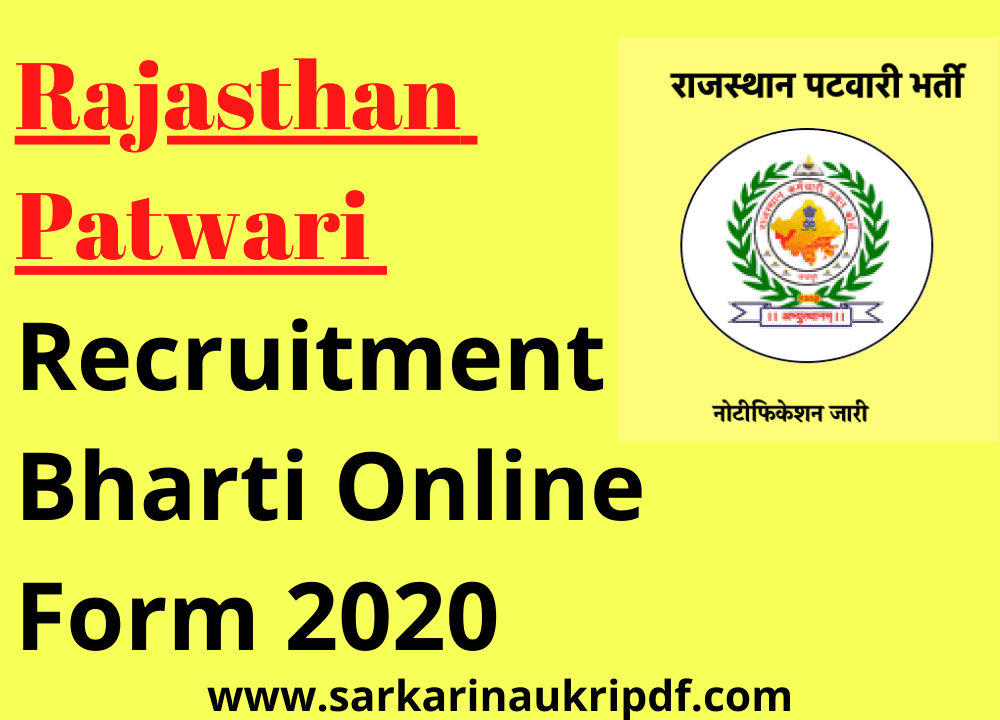 Rajasthan Patwari Recruitment Bharti Online Form