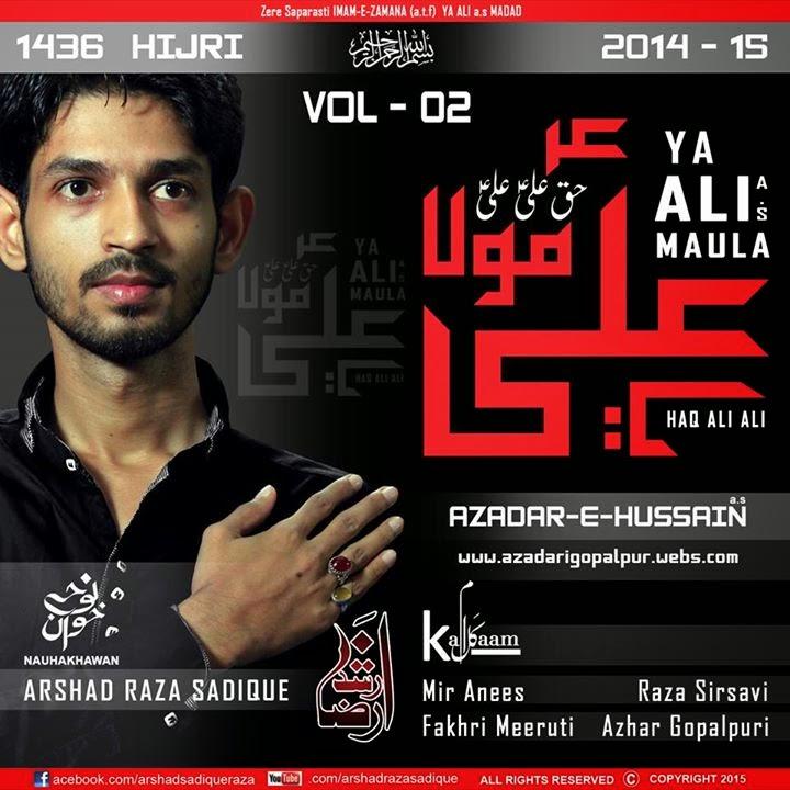 Ali Maula Qasida: Arshad Raza Sadique Nohay 2015