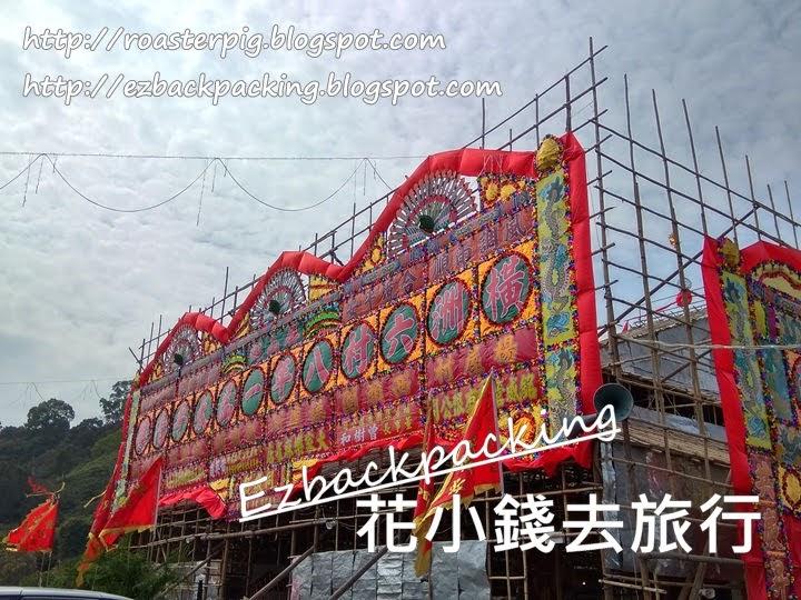 元朗太平清醮2021