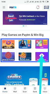 paytm cash,paytm,paytm add money,paytm gamepind,paytm bean games,games,earn paytm cash,paytm promocode,paytm cash earning games,paytm earn money,win paytm cash by playing games,paytm games khel kar pese jeete,paytm unlimited add money,how to earn money by playing games,earn paytm cash by playing games 2019,paytm 2019 new promocode,gamepind of paytm tricks,play games and earn paytm cash
