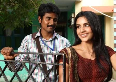naa-love-story-modalaindi-full-movie-download