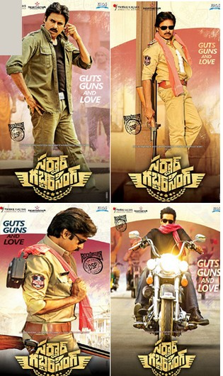 Sardar Gabbar Singh Teaser, Audio Songs, Release Date, Review, Images and Updates