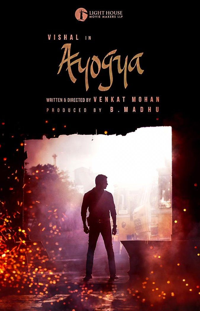 Ayogya (Tamil) Ringtones & Bgm for Mobile