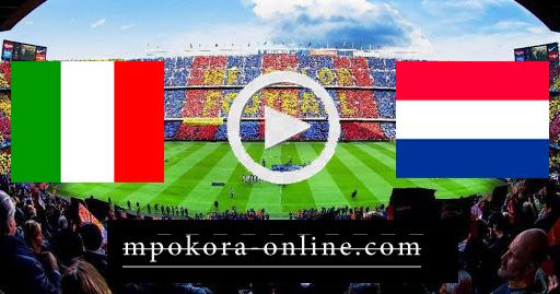 مشاهدة مباراة هولندا وايطاليا بث مباشر كورة اون لاين 07-09-2020 دوري الأمم الأوروبية