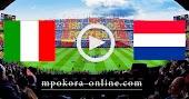 نتيجة مباراة هولندا وايطاليا بث مباشر كورة اون لاين 07-09-2020 دوري الأمم الأوروبية