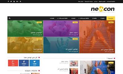 قالب newcon لمدونات بلوجر قالب مجلة احترافي