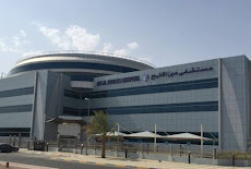 وظائف مستشفى عين الخليج في امارة العين 2021