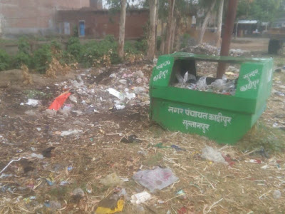 Nagar Panchayat Not Cleaning City