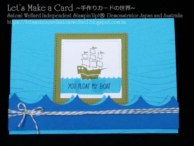 Message in a Bottle mini cards Satomi Wellard-Independent Stampin'Up! Demonstrator in Japan and Australia, #su, #stampinup, #cardmaking, #papercrafting, #rubberstamping, #stampinuponlineorder, #craftonlinestore, #papercrafting, #handmadegreetingcard, #greetingcards  #sab, #bottelinamessage #minicard #octopus #whale  #スタンピン #スタンピンアップ #スタンピンアップ公認デモンストレーター #ウェラード里美 #手作りカード #スタンプ #カードメーキング #ペーパークラフト #スクラップブッキング #ハンドメイド #オンラインクラス #スタンピンアップオンラインオーダー #スタンピンアップオンラインショップ #動画 #フェイスブックライブワークショップ #SAB #セラブレーション、#メッセージインアボトル