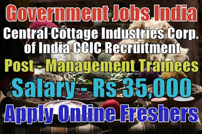 CCIC Recruitment 2019