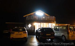iceland, 冰島, Salthusid restaurant