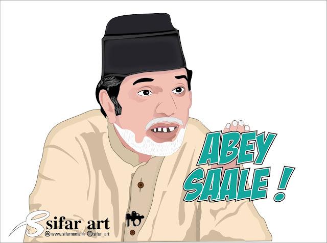 Loose Talk, Abey Saale,