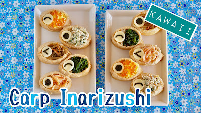 Carp Inarizushi