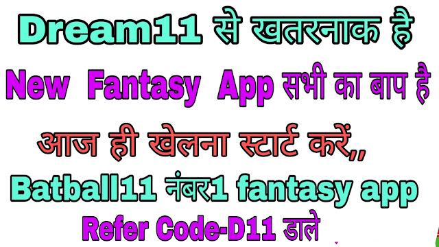 Batball11 Fantasy App,Batball11 App,