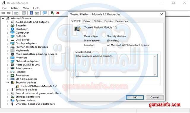 ما هي شريحة TPM المطلوبة لتثبيت ويندوز 11
