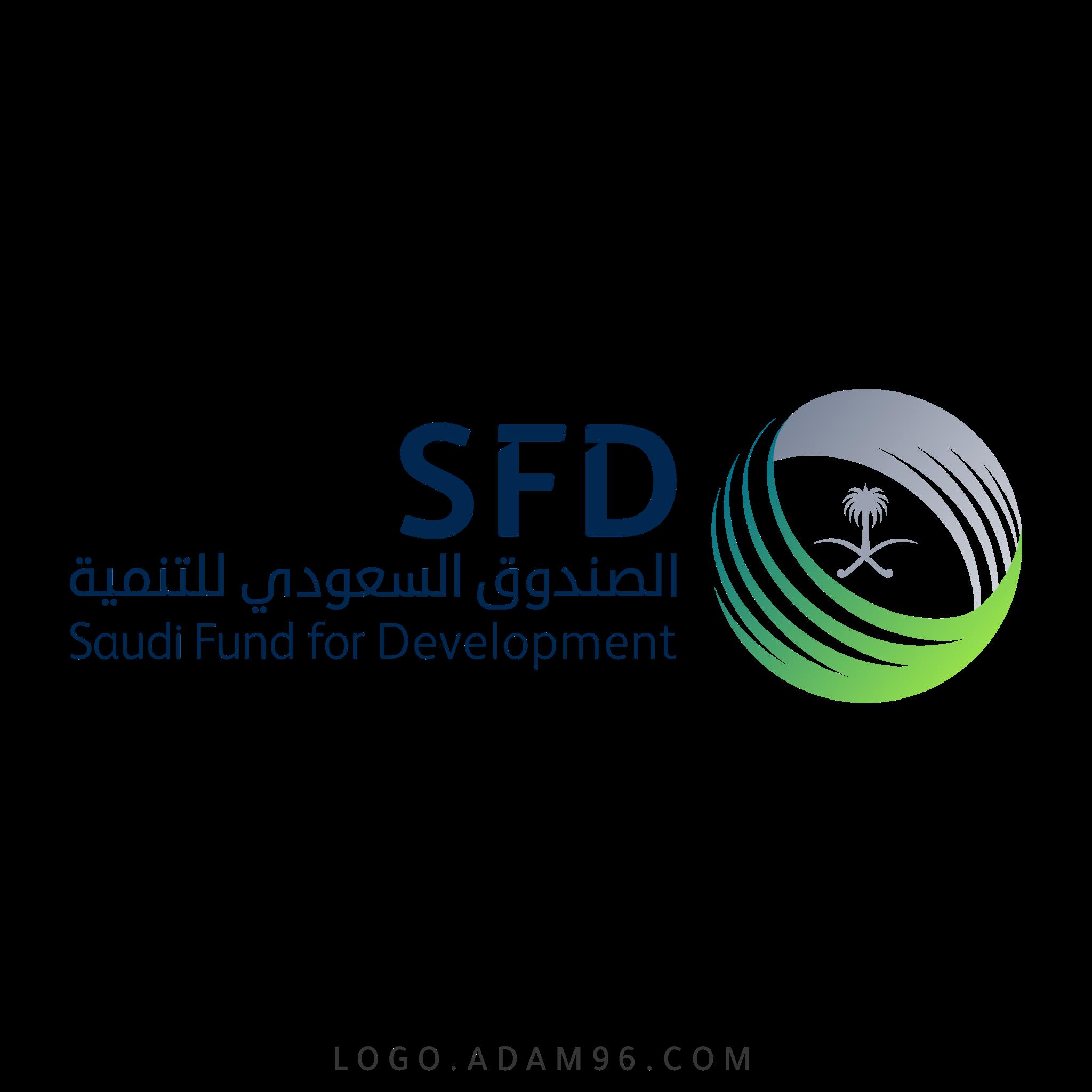 تحميل شعار الصندوق السعودي للتنمية لوجو رسمي عالي الجودة PNG