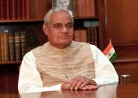 Atal Bihari Vajpayee related gk questions