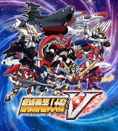 โหลดเกมส์ Super Robot Wars V