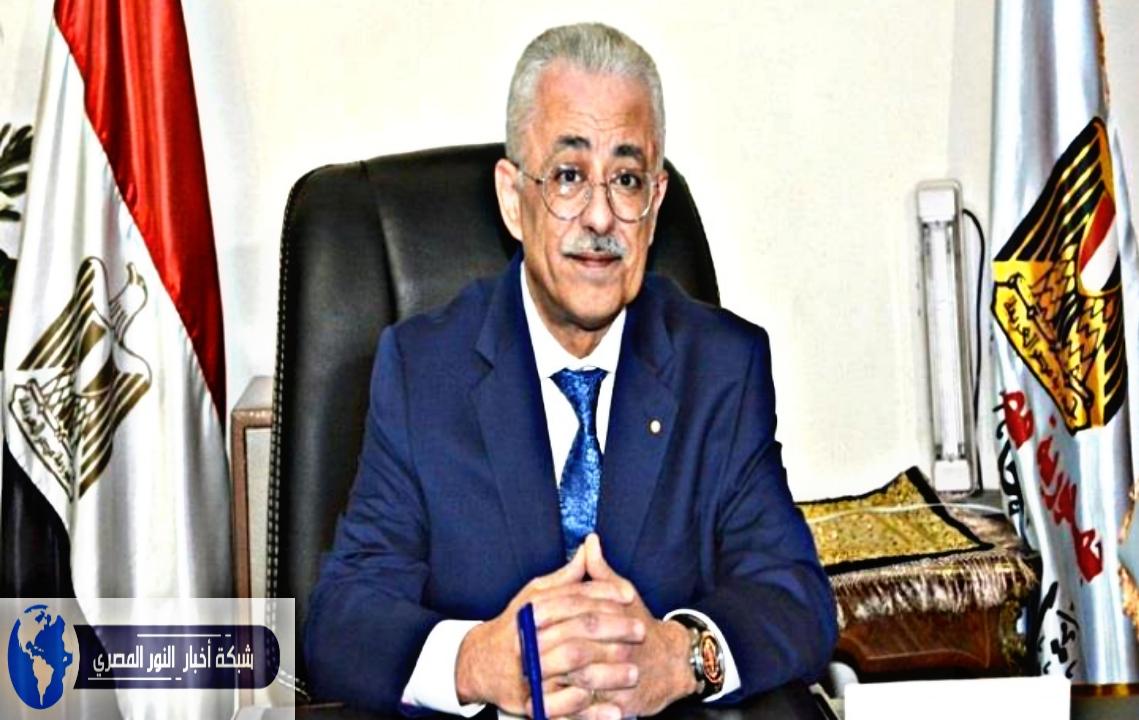 طارق شوقي ~ اصابة 500 طالب بفيروس كورونا وشفاء 80% منهم، الدراسة مستمرة ليناير القادم 2021، قرار تعديلات قانون الثانوية العامة وتطبيقة فى2021