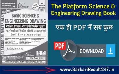 Platform Basic Science & Engineering pdf notes, platform Basic Science & Engineering book pdf download, the platform Basic Science & Engineering book notes