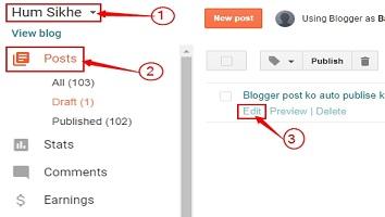 blogger-post-ko-schedule-kaise-kare