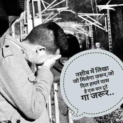 hindi shayari true