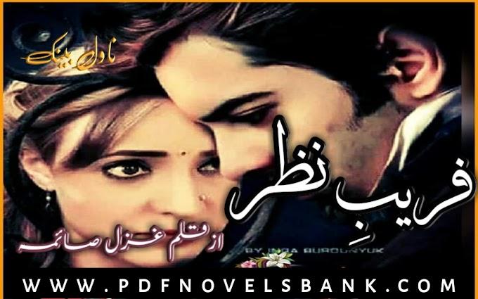 Fareb e Nazar by Ghazal Saima Novel Complete Pdf Download