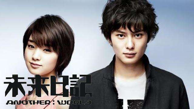 Download Dorama Jepang Mirai Nikki - Another : World- Batch Subtitle Indonesia