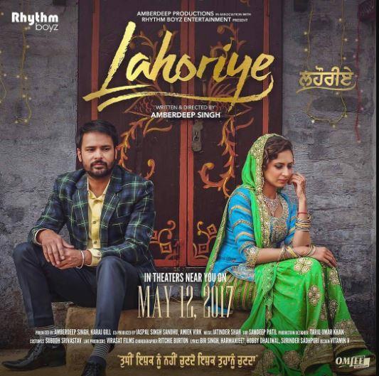 Lahoriye Movie Download
