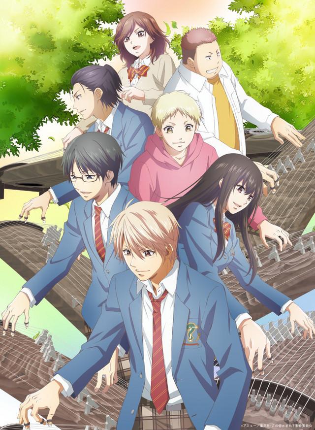 Anime Kono Oto Tomare! presenta nueva imagen para su segunda parte