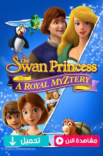 مشاهدة وتحميل فيلم The Swan Princess: A Royal Myztery 2018 مترجم عربي