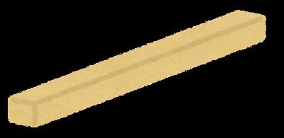 木材のイラスト(一本)