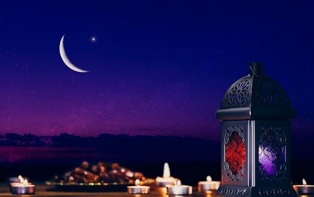 Kapankah Lailatul Qadar | Cara Mendapatkan Malam Lailatul Qadar