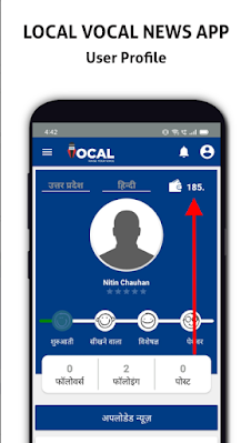 Best Earning App Local Vocal Earn Money From Mobile
