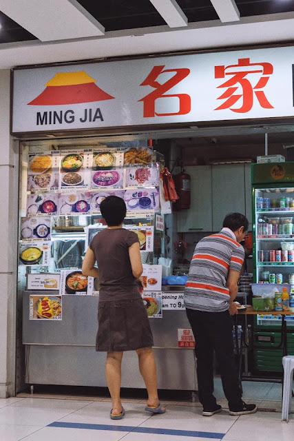 Ming Jia Korean Food Review