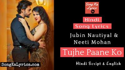 tujhe-paane-ko-lyrics