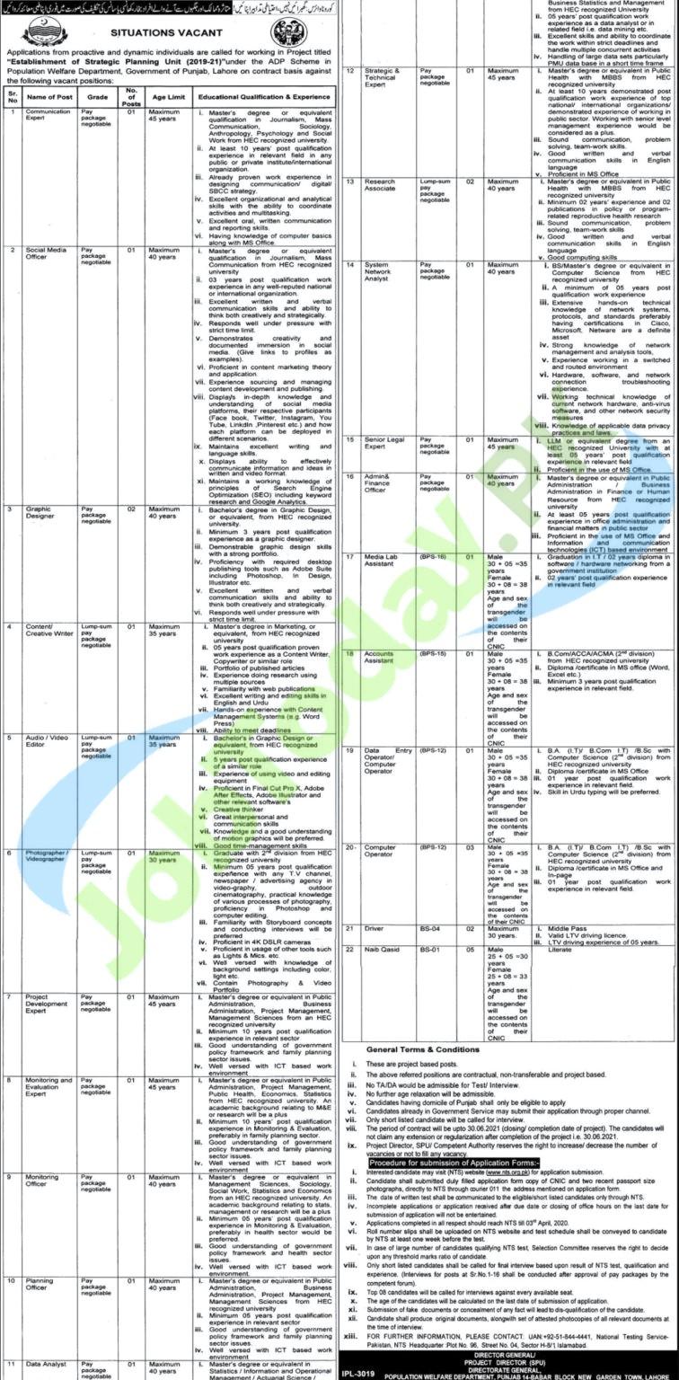 Latest Population Welfare Department Jobs   NTS Jobs 2020