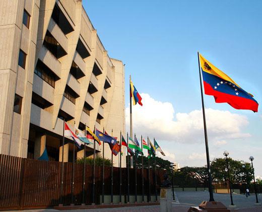 Comisión Judicial del TSJ dirigirá los exámenes para ingreso de jueces