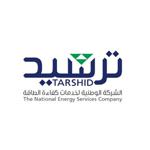 التوظيف الإلكتروني لشركة السعودية لطاقة 2021