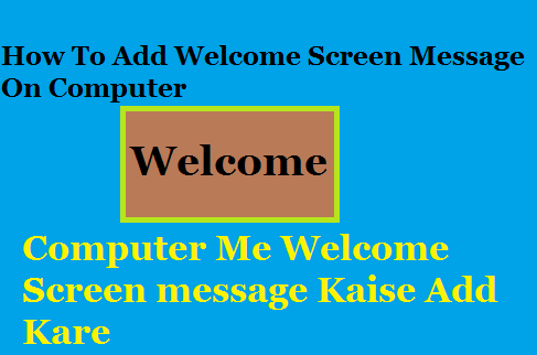 Computer-Me-Welcome-Screen-Message-Kaise-Add-Kare