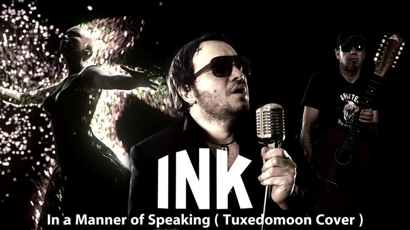 Οι INK παρουσιάζουν το νέο τους  video clip