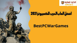 total war, ,strategy games, ,world war, ,rts, ,napoleon, ,ww2, ,shooter, ,soldier, ,xbox, ,rts games, ,multiplayer, ,military, ,action, ,strategy game, ,ps4, ,adventure