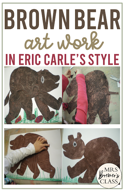 Brown Bear Art Work in Eric Carle's Style for Kindergarten and First Grade