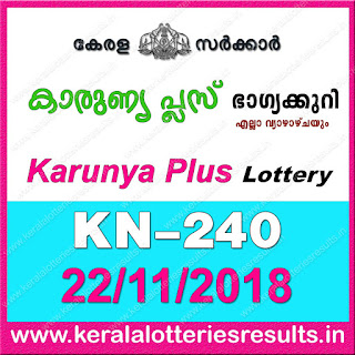 "KeralaLotteriesResults.in, ""kerala lottery result 22 11 2018 karunya plus kn 240"", karunya plus today result : 22-11-2018 karunya plus lottery kn-240, kerala lottery result 22-11-2018, karunya plus lottery results, kerala lottery result today karunya plus, karunya plus lottery result, kerala lottery result karunya plus today, kerala lottery karunya plus today result, karunya plus kerala lottery result, karunya plus lottery kn.240 results 22-11-2018, karunya plus lottery kn 240, live karunya plus lottery kn-240, karunya plus lottery, kerala lottery today result karunya plus, karunya plus lottery (kn-240) 22/11/2018, today karunya plus lottery result, karunya plus lottery today result, karunya plus lottery results today, today kerala lottery result karunya plus, kerala lottery results today karunya plus 22 11 18, karunya plus lottery today, today lottery result karunya plus 22-11-18, karunya plus lottery result today 22.11.2018, kerala lottery result live, kerala lottery bumper result, kerala lottery result yesterday, kerala lottery result today, kerala online lottery results, kerala lottery draw, kerala lottery results, kerala state lottery today, kerala lottare, kerala lottery result, lottery today, kerala lottery today draw result, kerala lottery online purchase, kerala lottery, kl result,  yesterday lottery results, lotteries results, keralalotteries, kerala lottery, keralalotteryresult, kerala lottery result, kerala lottery result live, kerala lottery today, kerala lottery result today, kerala lottery results today, today kerala lottery result, kerala lottery ticket pictures, kerala samsthana bhagyakuri"
