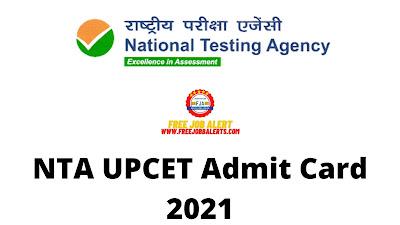 Sarkari Exam: NTA UPCET Exam Admit Card 2021