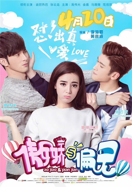 Mr. Pride and Miss Prejudice Poster