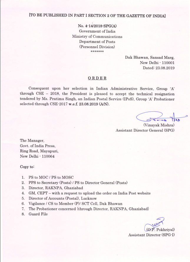 IPoS officer selected as IAS officer