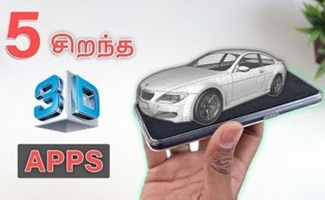Best Android Apps 2018 | Tamil Tech