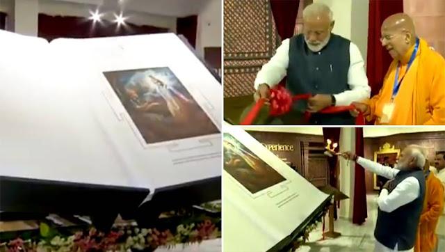 PM Narendra Modi unveils worlds largest Bhagavad Gita at Iskcon Temple in New Delhi